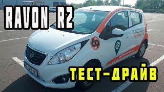 Ravon R2 и Каршеринг в Киеве   carsharing, тест-драйв авто