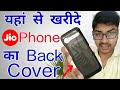 How To Buy Jio Phone Back Cover | Best JioPhone Back Soft Silicone Rubber Case | Top Latest & New