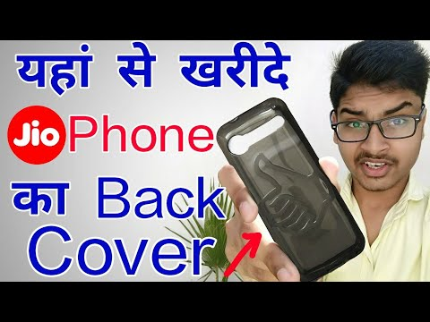 the latest 8cb43 1331e How To Buy Jio Phone Back Cover | Best JioPhone Back Soft Silicone Rubber  Case | Top Latest & New