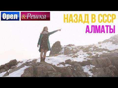 Объявления Гей Казахстан