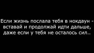 Николай Обухов 64года - Мотивация для начинающих-молодых спортсменов
