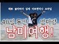 세계 최고의 신나는 노래 TOP5 - YouTube
