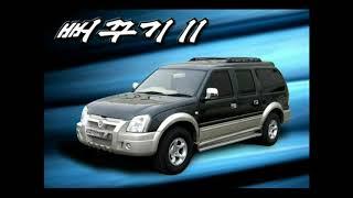 Самая популярная марка авто в Северной Корее (КНДР) Лучшие автомобили в Северной Корее Обзор Факты