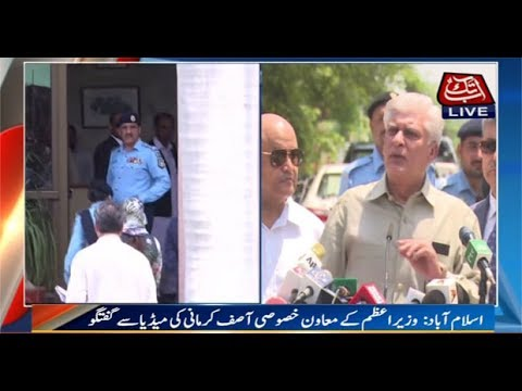 Islamabad: PML-N Leader Asif Kirmani Talks to Media
