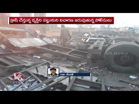 TSRTC Bus Found At Nanded | Bus Stolen From CBS Bus Stand Dismantled In Nanded | V6 News