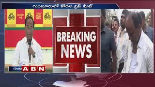 Speaker Kodela Siva Prasad Holds Press Meet,Slams YCP Leaders …