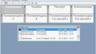 Сканматик2 и ЭБУ ГАЗ Микас 7.1
