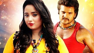 KHESARI LAL YADAV, RANI CHATTERJEE | BHOJPURI ROMANTIC ACTION FILM | HD FULL MOVIE 2018