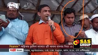রোহিঙ্গা সমাবেশের মদতদাতারা চিহ্নিত | কামরুল ইসলাম মিন্টু | News | Ekattor Tv