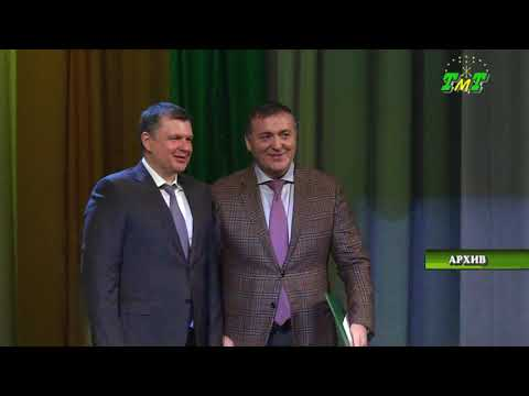Новости ТМТ 11 03 2020 Годовой отчет Азмета Схаляхо за 2019 г.