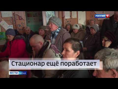 Главврач Смоленской ЦРБ отозвал приказ о закрытии круглосуточного стационара в Сычёвке