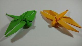 Como hacer una libelula de papel (insecto de origami)