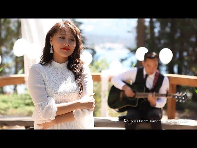 Ntshaw Ntshaw - Dib Xwb ft. Kou Yang