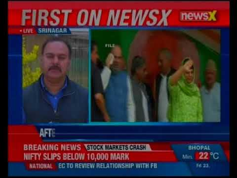 Mehbooba Mufti draws criticism by rewarding 6 lakh to surrendered terrorists & Rs 3000 to martyred