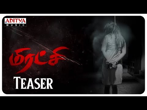 Miratchi Tamil Teaser || MVKrishna, Anand Mantra