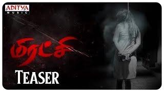 Miratchi Tamil Teaser Miratchi Movie MVKrishna Anand Mantra
