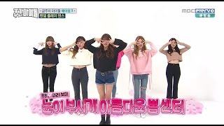 Video [FULL/ENG SUB] [HD] 161005 Weekly Idol EP 271 - APINK, Doni's Return download MP3, 3GP, MP4, WEBM, AVI, FLV November 2017