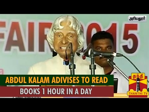 A. P. J. Abdul Kalam Advises to Read Books 1 Hour in a Day to Develop Knowledge-Based Society