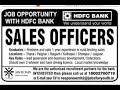 HDFC BANK RECRUITMENT 2021 || NO EXAM || HDFC BANK VACANCY | Sachin Bhasare