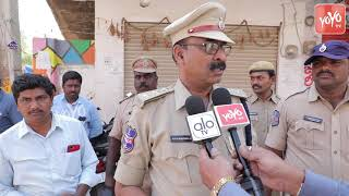 Kompally Municipal Elections Live Updates: Police About Voting Percentage in Elections |YOYO TV