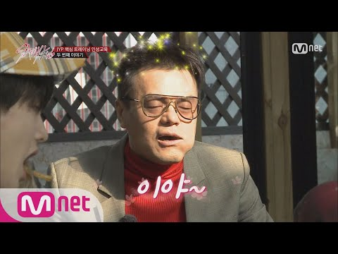 Stray Kids [7회] ♡기대♡설렘♡ 오늘은 브렌치 데이~♪ with JYP 171128 EP.7
