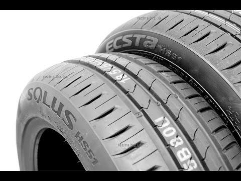 Pirelli Cinturato P1 - отзывы про шины Pirelli Cinturato P1 .