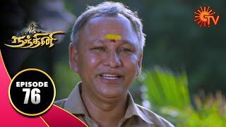 Nandhini - நந்தினி | Episode 76 | Sun TV Serial | Super Hit Tamil Serial