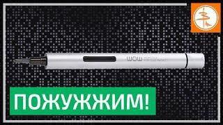 Xiaomi Wowstick - Кручу-верчу