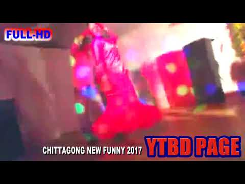 CHITTAGONG COMEDY SONG,UP DATE 2017 NEW,YTBD PAGE,Ansolik Pakage media