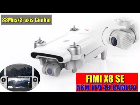 Фото 2020 Xiaomi FIMI X8 SE Drone 5KM FPV 4l Camera GPS 3-axis Gimbal|DRONE GADGET