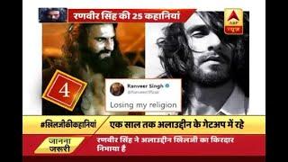 How Ranveer Singh became Alauddin Khilji? Only ...