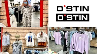 Появились скидки Распродажа Обзор магазин Ostin Шоппинг влог шопинг Новая коллекция