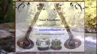 Surdas Bhajan in Raag Desh (with lyrics)