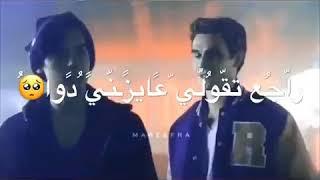 حالات واتس مهرجان راجع يقولي عيزني دوا Mp3