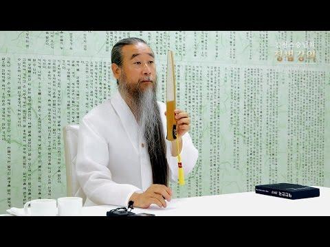 [정법강의] 2902강 홍익인재 양성기관 (1/4)