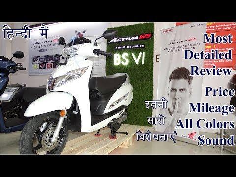 honda-activa-125-bs6-fi-features,price,mileage,sound-{-vd-honda-(only-new-delhi-09650415522)-}