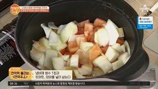 양파 껍질 벗기지 마세요! 토마토 양파 건강 주스 만드…
