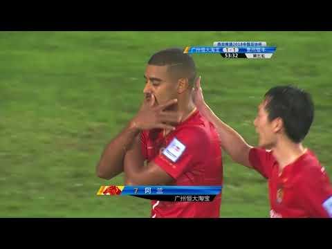 2018 CFA CUP Quarter Final   Guangzhou Evergrande Taobao FC vs Guizhou Hengfeng
