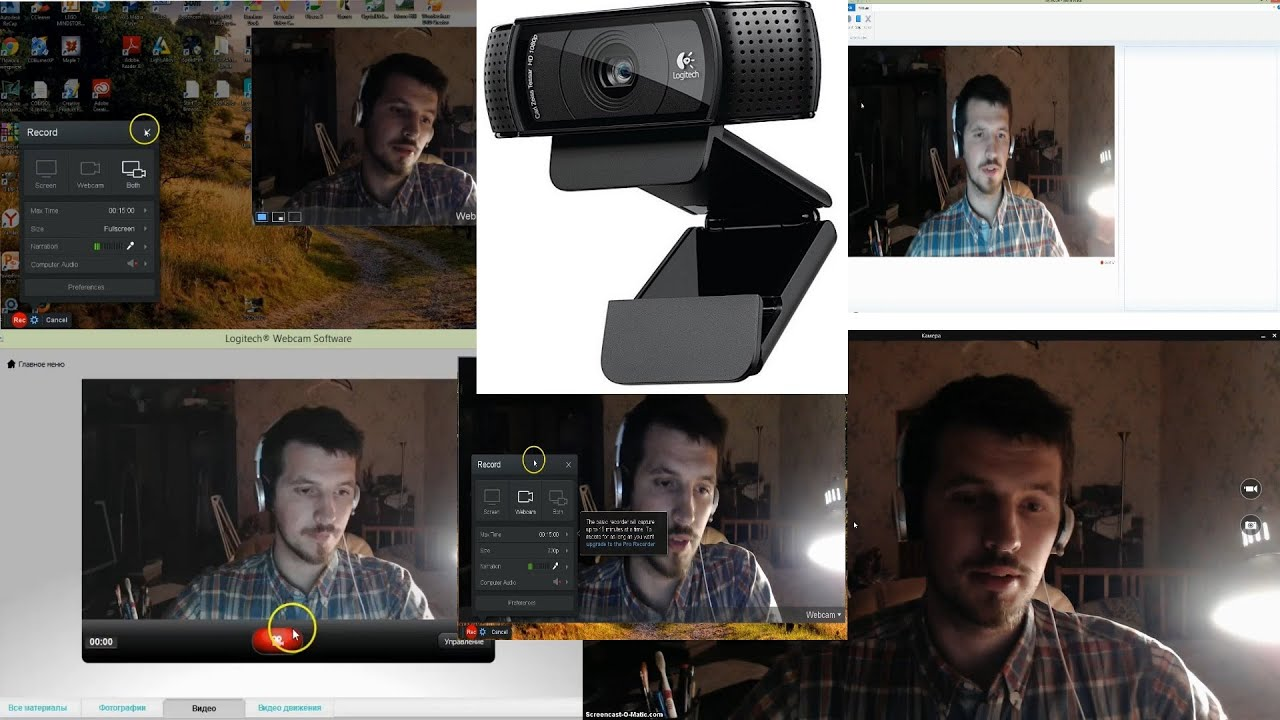 снять видео онлайн через камеру