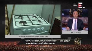 عمرو أديب: الراجل اللي ورد للقصر الجمهوري في عهد مرسي حمام وفراخ ولحمة بـ 20 ألف جنيه موجود