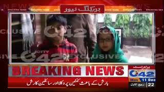 Case against not giving admission 9 Years old Girl in 9th Class