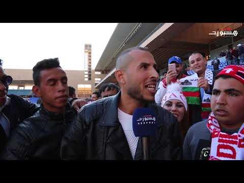جماهير الوداد تحتفل بالفوز على الرجاء من قلب ملعب مراكش