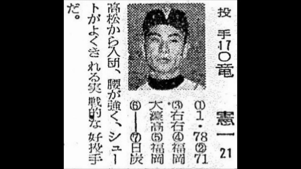 1960年 東映フライヤーズ 選手名...