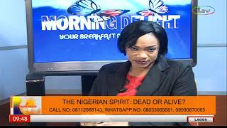 Open Access: Is The Nigerian Spirit Dead Or Alive?