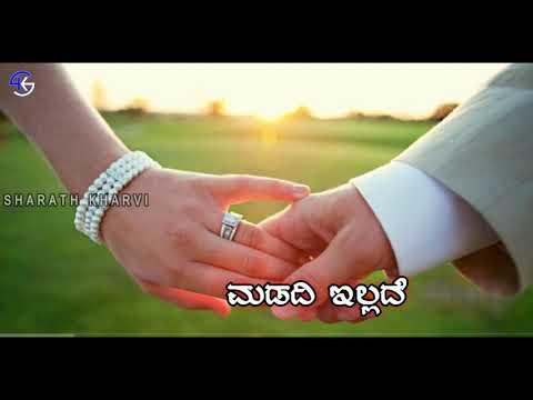 Tutta Mutta || Kannada song || SK Creations || MUSIC VIRUS #8