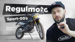 Regulmoto sport 003 | 172FMM-3A | с ПТС | ОБЗОР