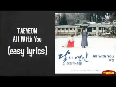 TAEYEON - All With You Lyrics (karaoke with easy lyrics)