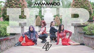 [KPOP IN PUBLIC] 마마무(MAMAMOO) - HIP BY 마마이우 (MAMA-U)