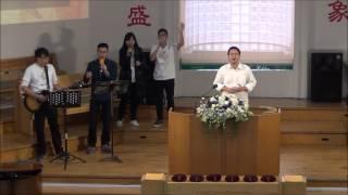 20160131浸信會仁愛堂主日敬拜