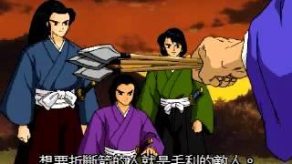 光榮1998年遊戲.